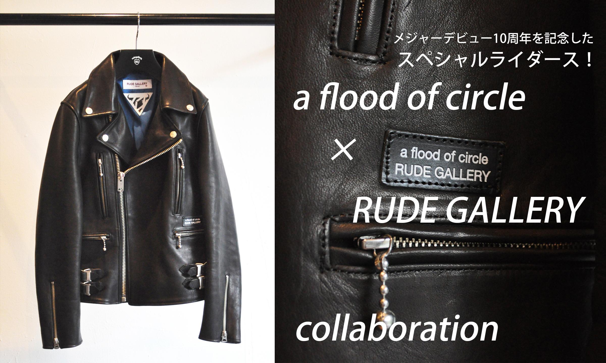 メジャーデビュー10周年を記念したスペシャルライダース! -a flood of circle × RUDE GALLERY collaboration-