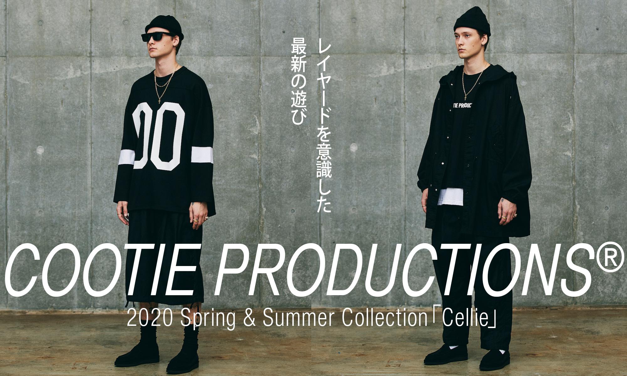 レイヤードを意識した最新の遊び COOTIE PRODUCTIONS® - 2020 Spring & Summer Collection「Cellie」-