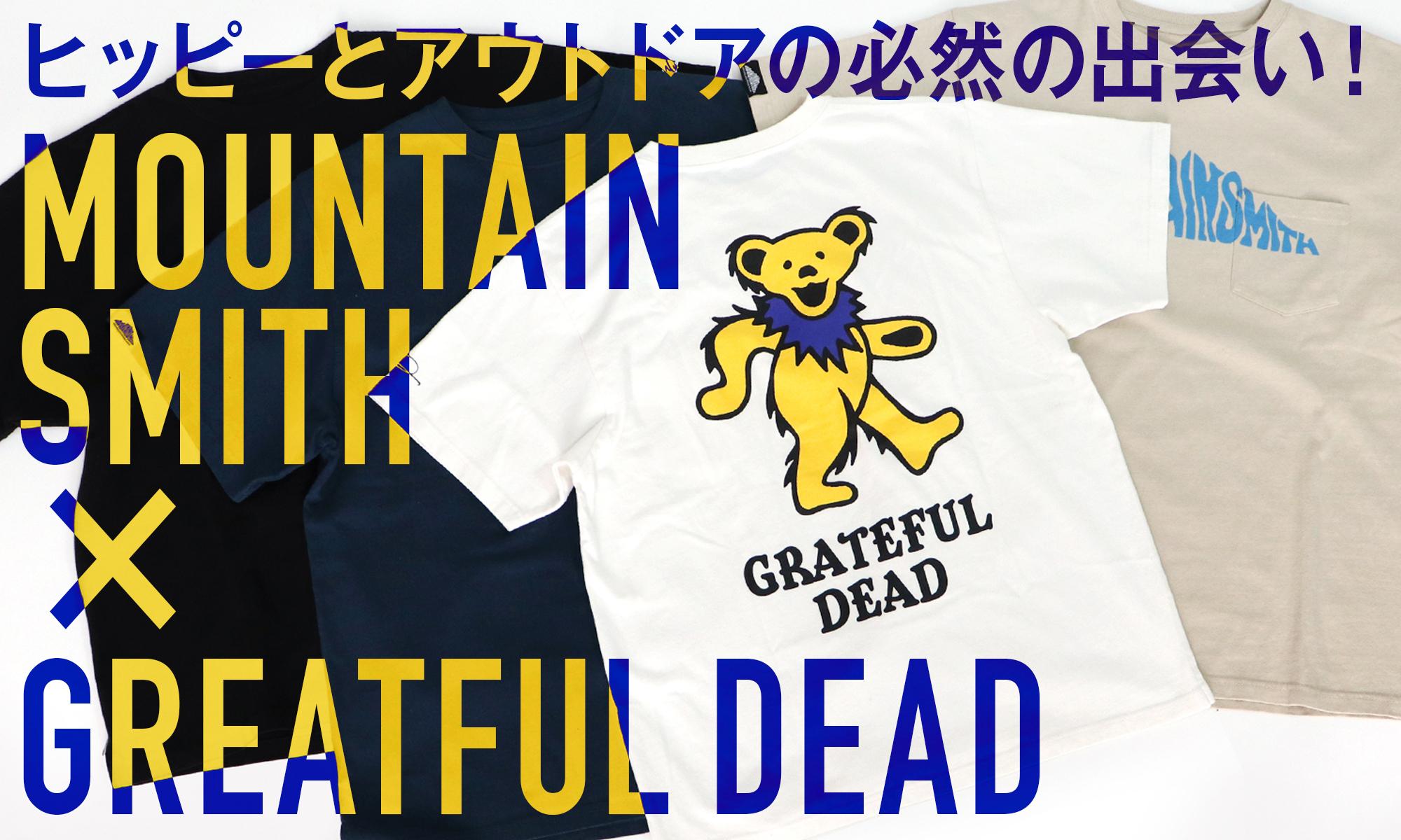 ヒッピーとアウトドアの必然の出会い! -MOUNTAINSMITH × GREATFUL DEAD-