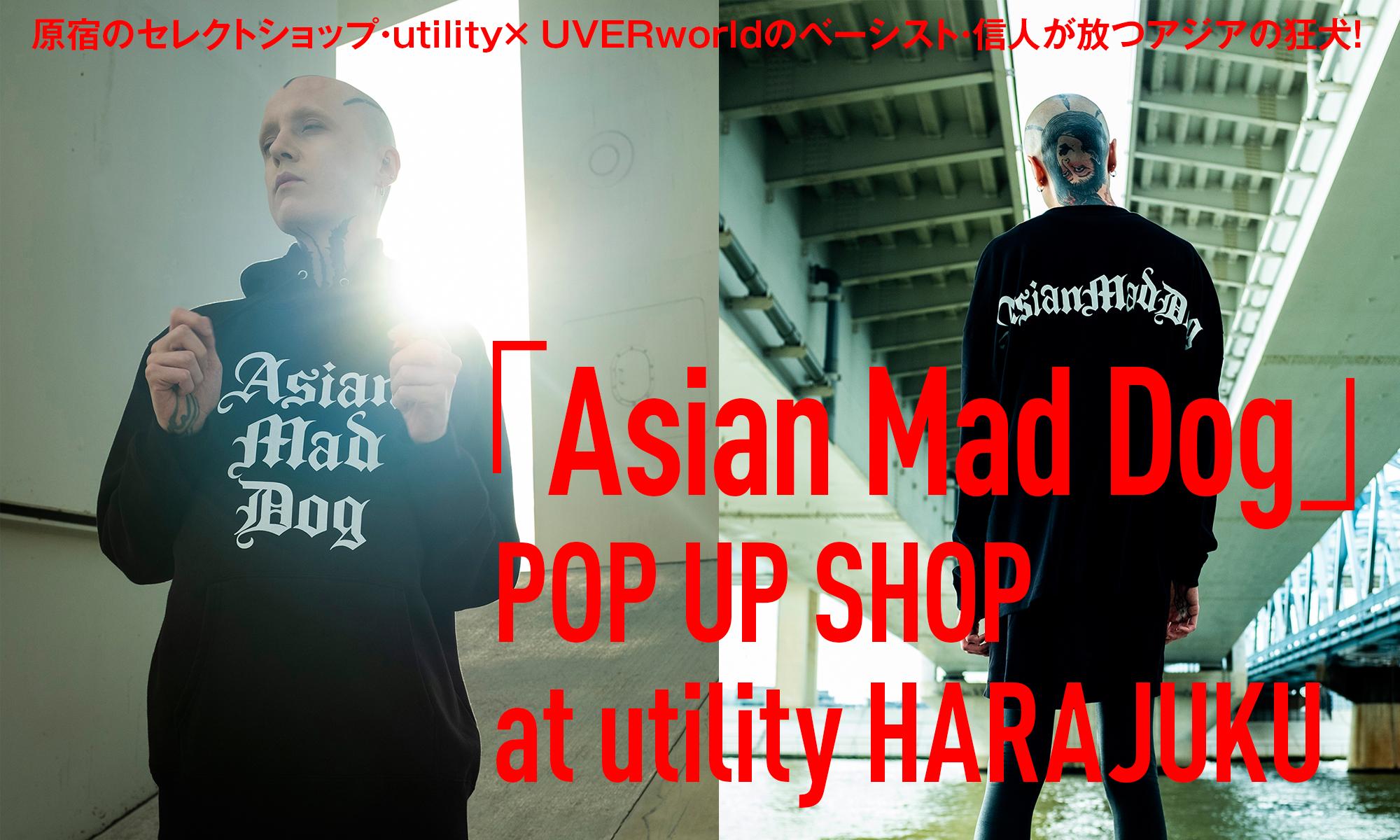 原宿のセレクトショップ・utility× UVERworldのベーシスト・信人が放つアジアの狂犬! 「Asian Mad Dog」POP UP SHOP at utility HARAJUKU
