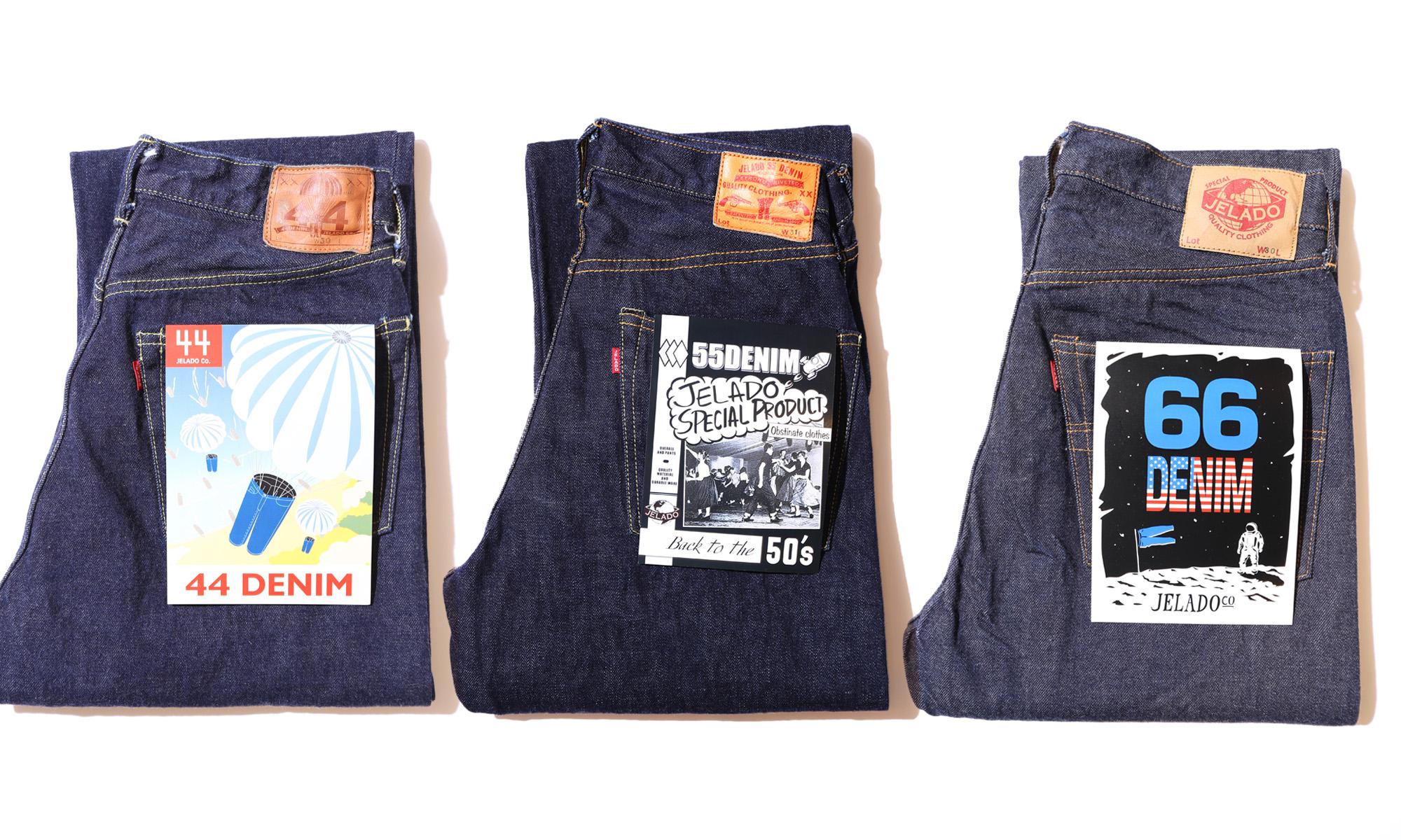 JERADO -5 POCKET DENIM PANTS inspired by vintage-
