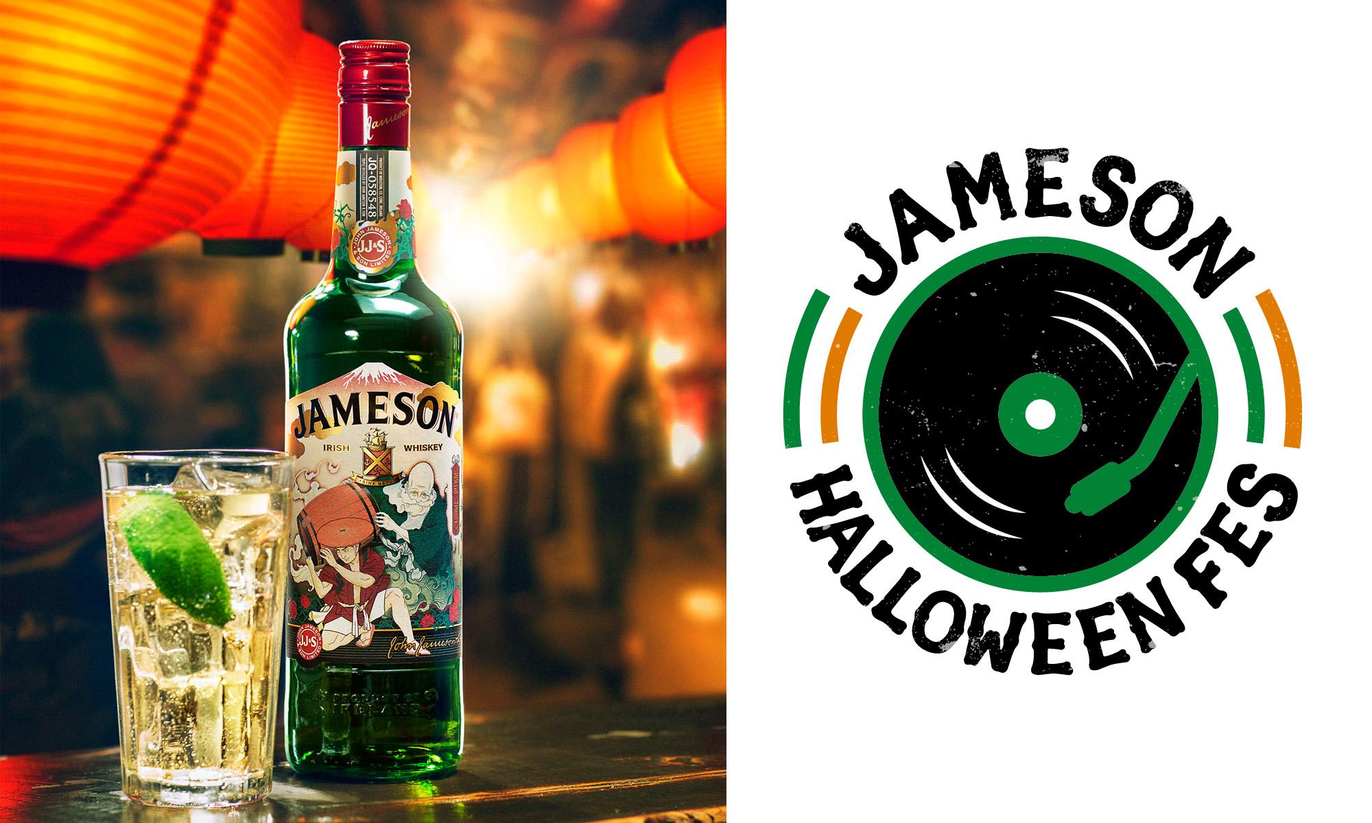 ハロウィンはウィスキーと音楽で盛り上がれ! JAMESON -JAMESON HALLOWEEN FES-