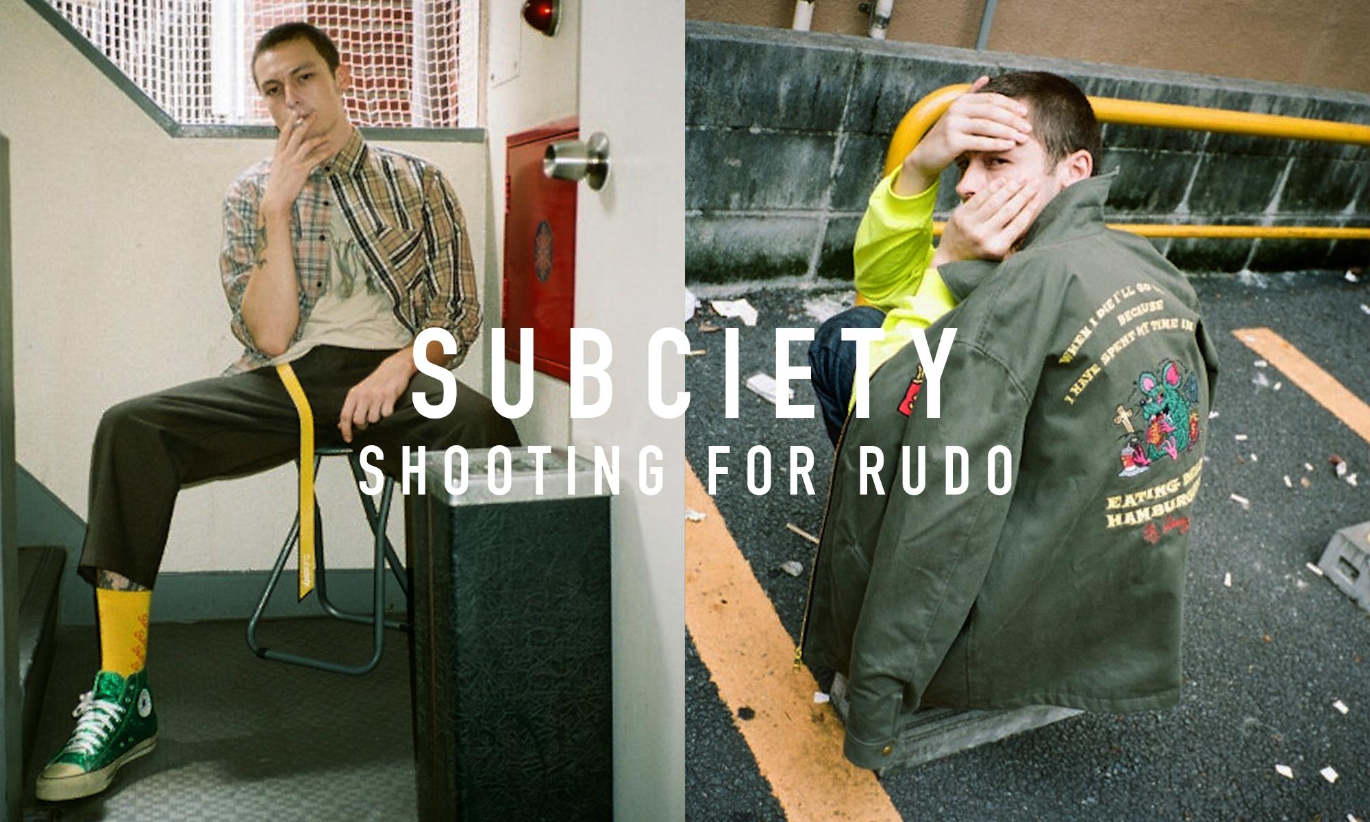 東京の遊び心を全部ぶち込め! SUBCIETY -SHOOTING FOR RUDO-