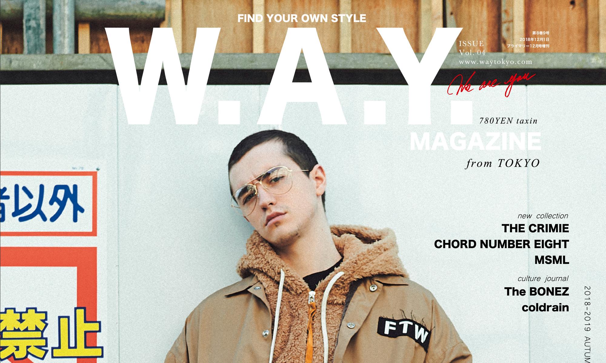 写真だけでの表現を目指す革新的マガジン『W.A.Y. vol.4』
