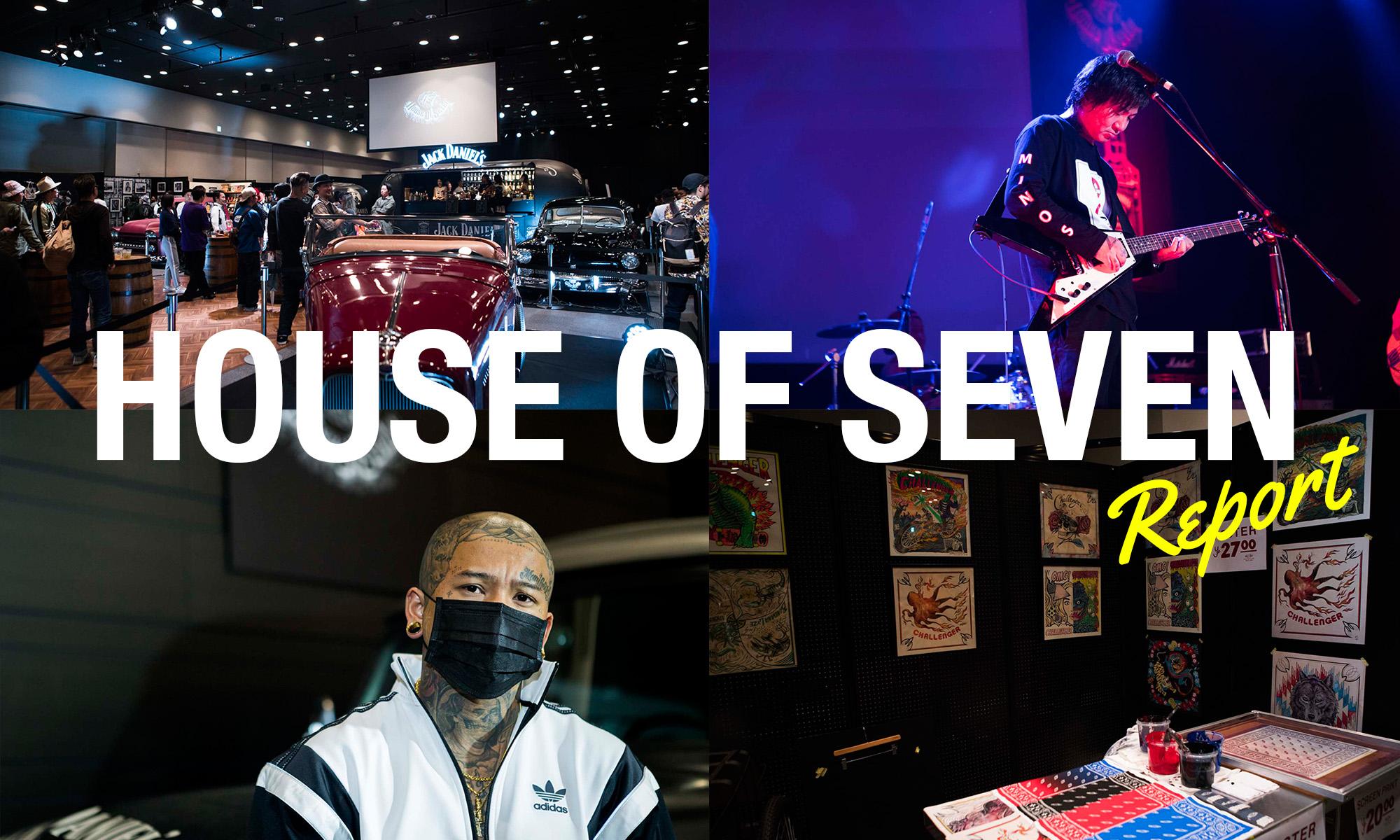日本最大級のバーバー&カルチャーフェスのキーマンを直撃 HOUSE OF SEVEN -INTERVIEWS-