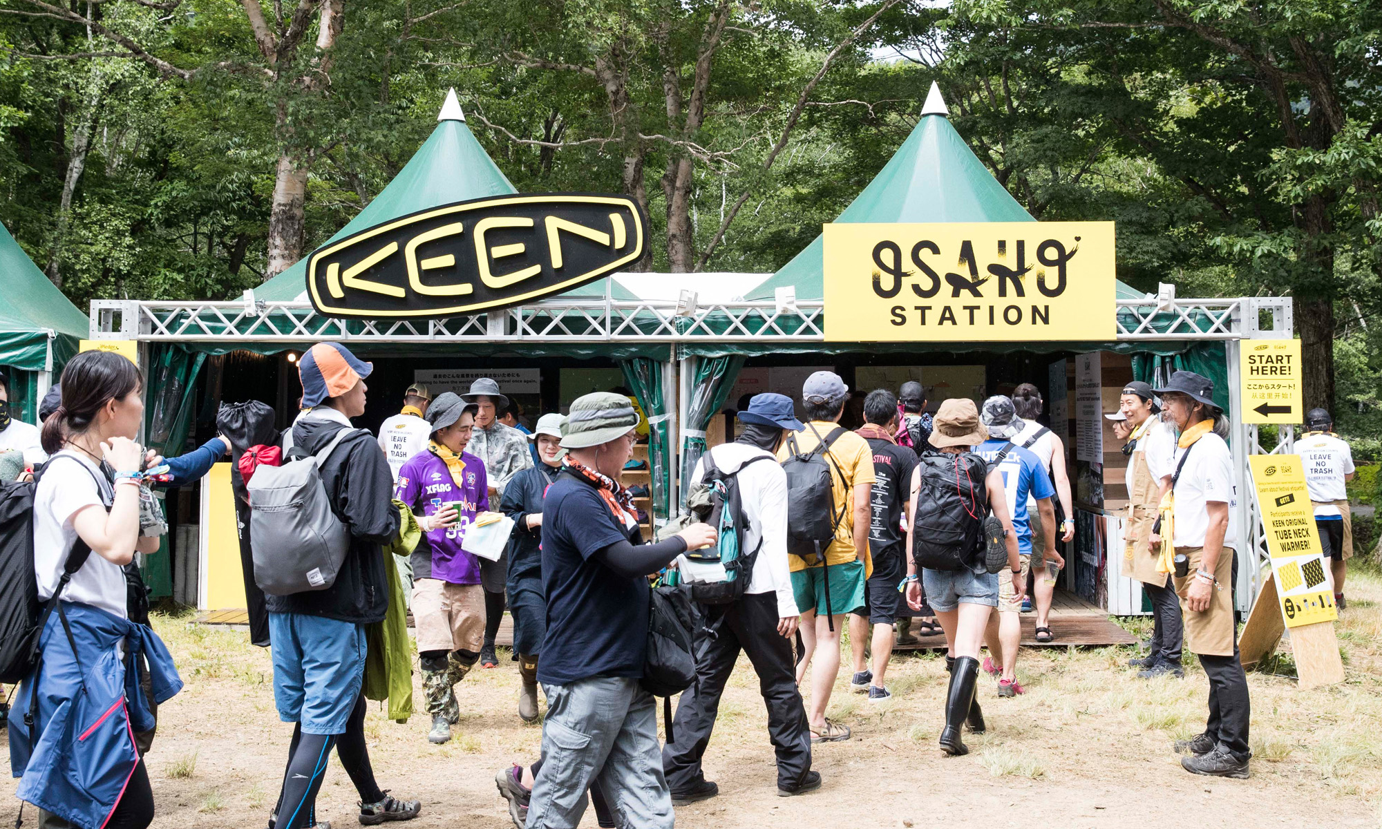 KEEN presents 「OSAHO」プロジェクト@フジロックフェスティバル2018