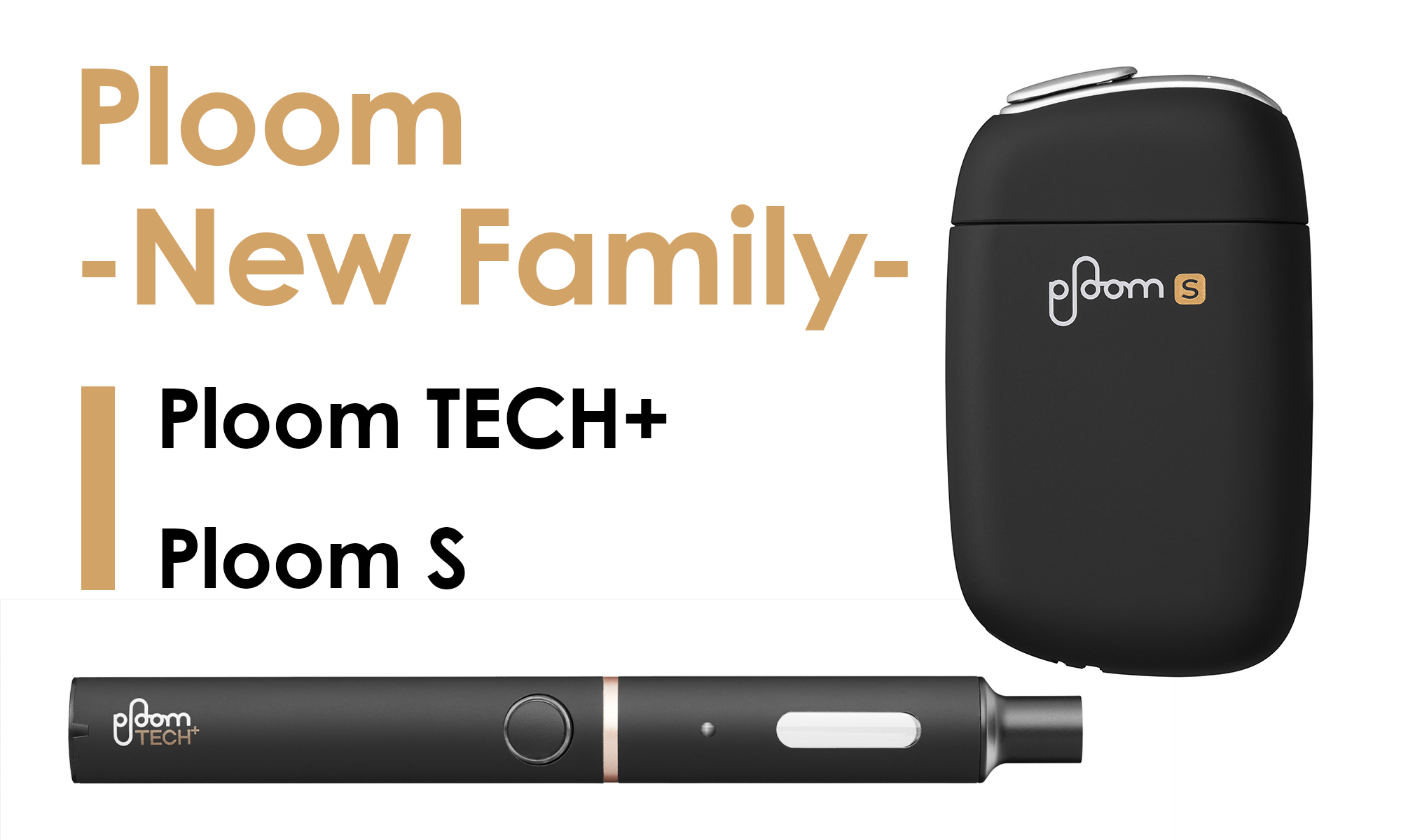 新たに2つの注目アイテムが加入! Ploom -New Family-