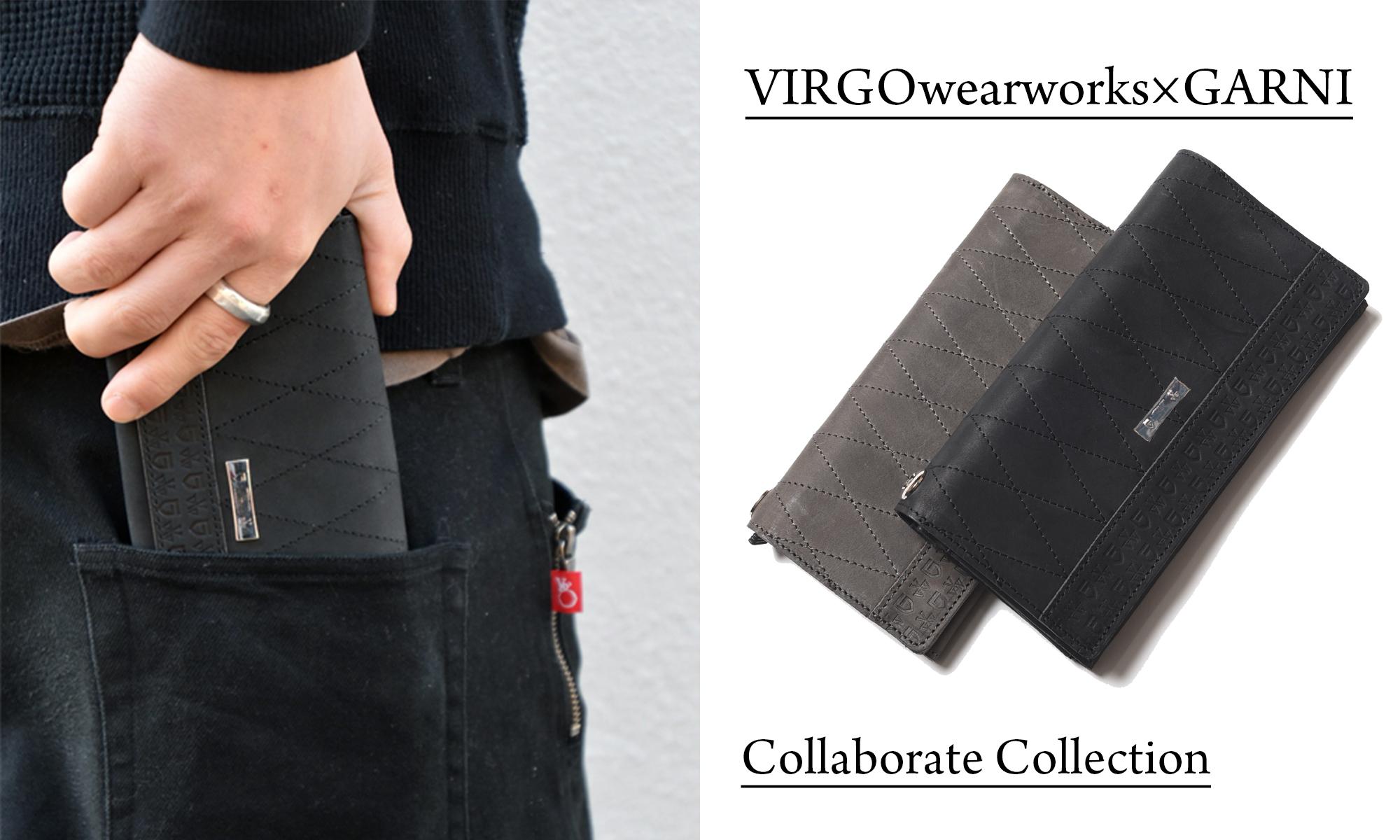 15周年を祝うファン必見の名作が誕生 VIRGOwearworks×GARNI -Collaborate Collection-