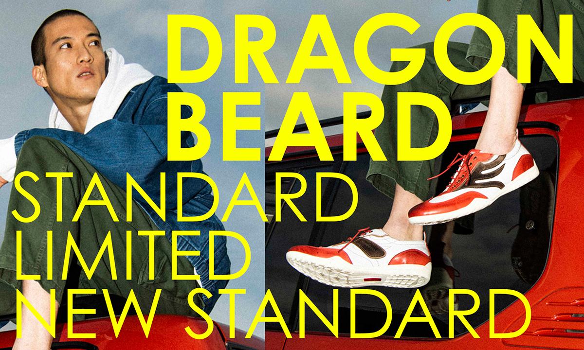 """日本発信スニーカーブランドの""""定番、限定版、新定番"""" DRAGON BEARD -SNEAKER-"""