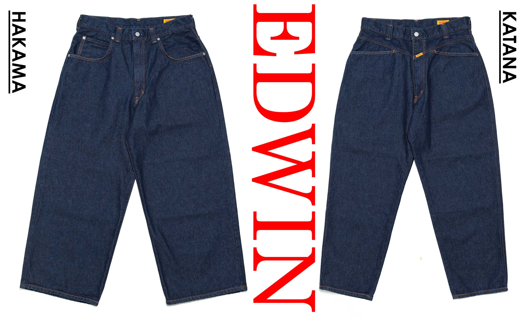 90年代の伝説的デニムパンツを復刻! 「EDWIN」 -KATANA,HAKAMA Denim-