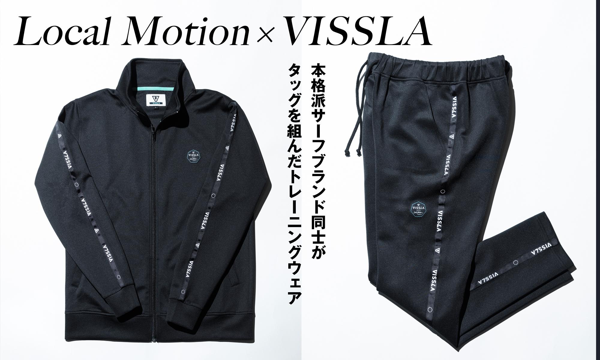 本格派サーフブランド同士がタッグを組んだトレーニングウェア -Local Motion×VISSLA-