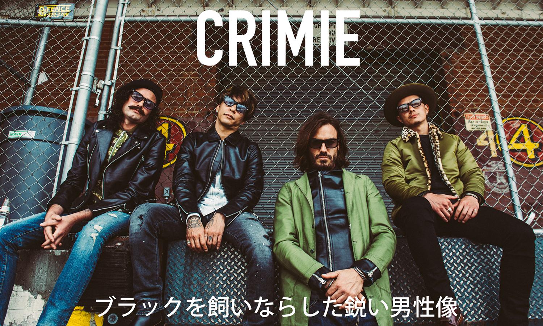 ブラックを飼いならした鋭い男性像 -CRIMIE-