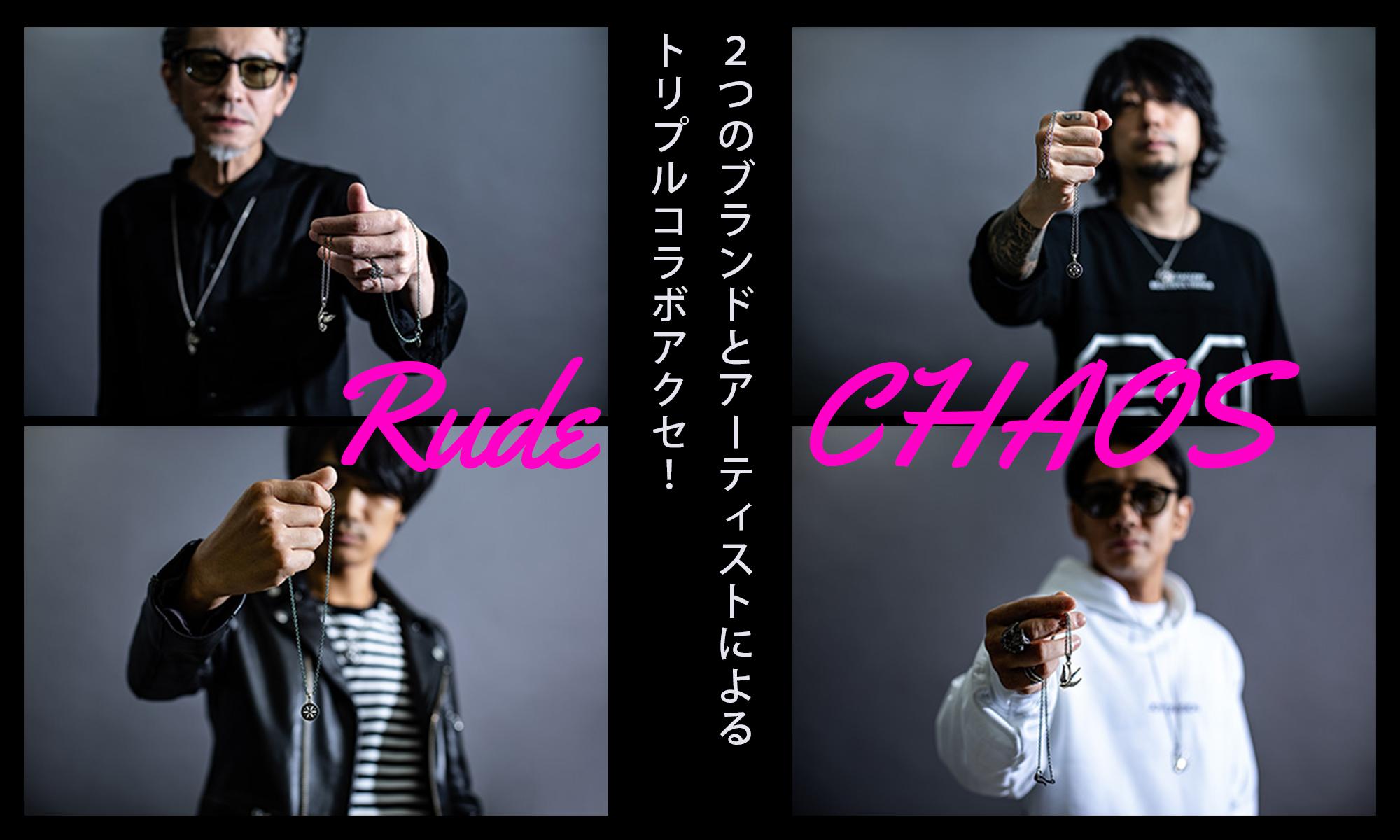 2つのブランドと4人のアーティストによるトリプルコラボアクセ! -Rude CHAOS-