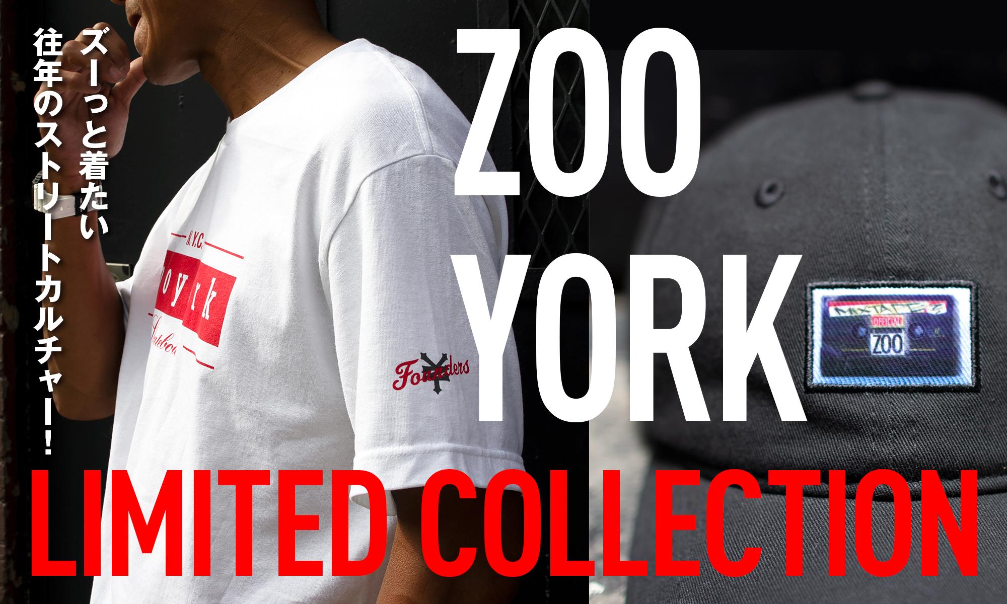 ズーっと着たい往年のストリートカルチャー! -ZOO YORK LIMITED COLLECTION-