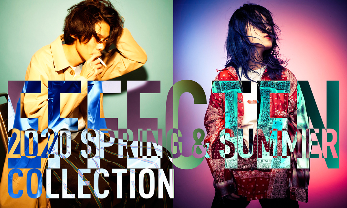 EFFECTEN -2020 SPRING & SUMMER COLLECTION-