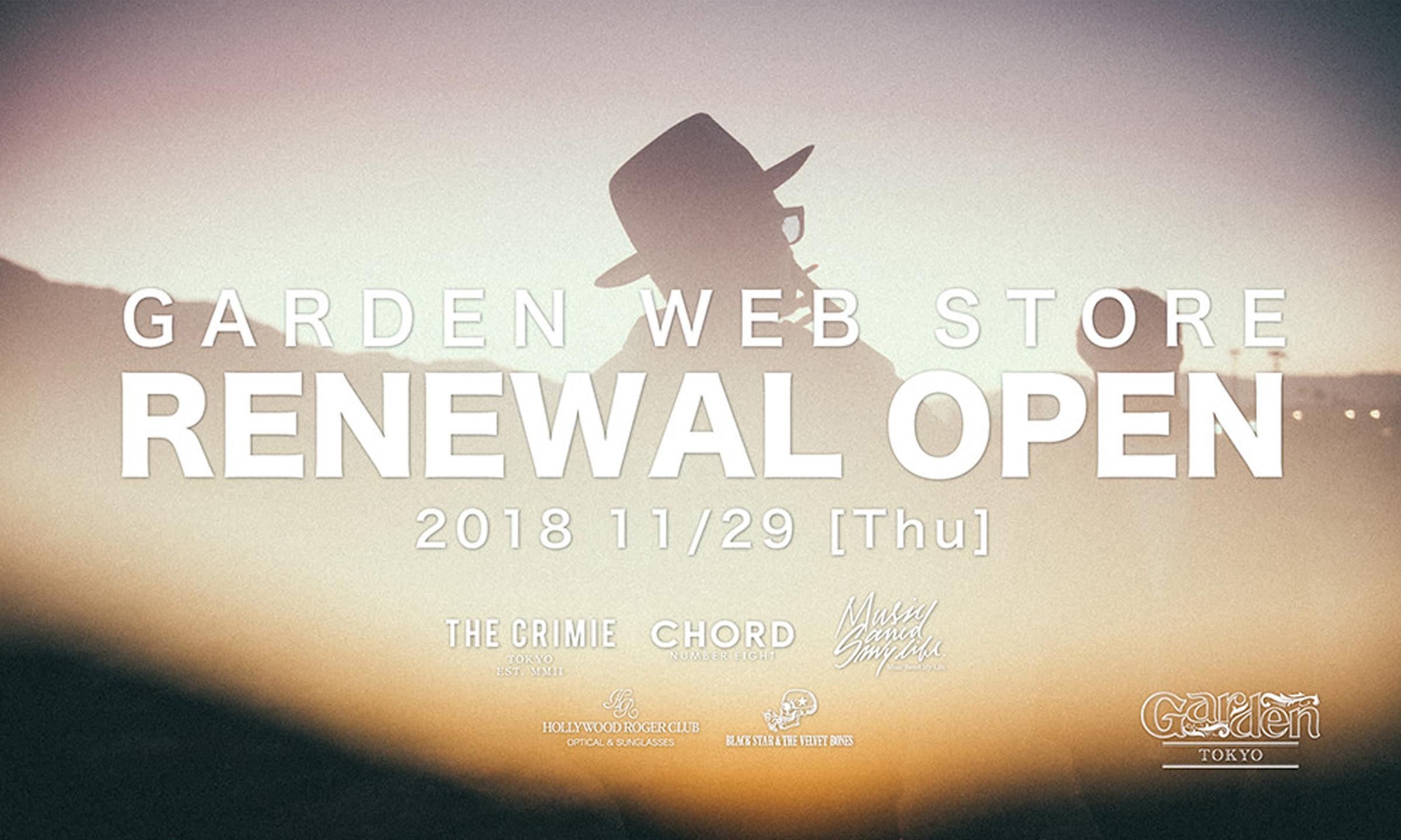 RUDOブランドを扱うセレクトショップ GARDEN WEB STORE -RENEWAL OPEN 11.29-