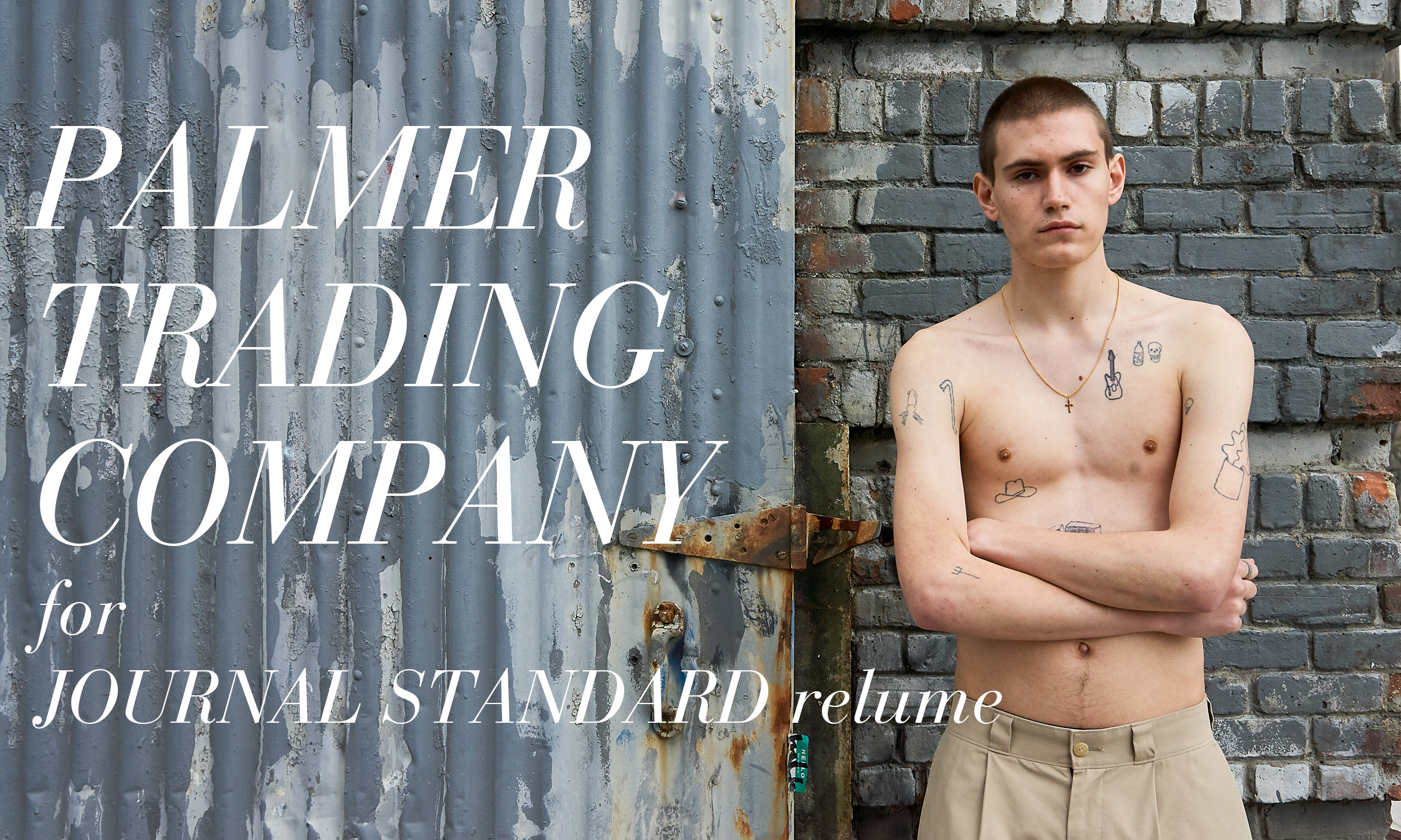 """少年院""がテーマのRUDO注目ウェアが誕生 -PALMER TRADING COMPANY for JOURNAL STANDARD relume-"