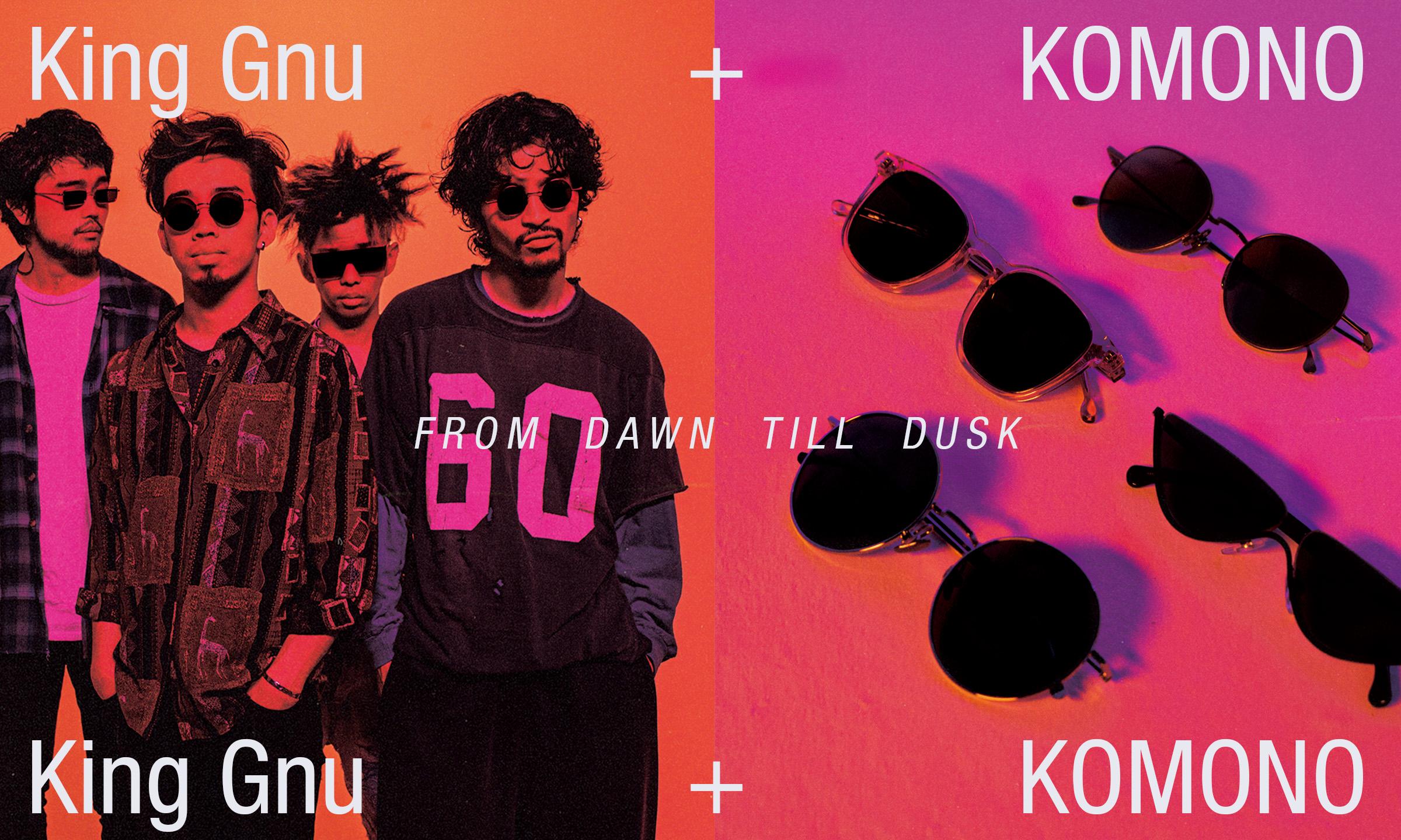 King Gnuが纏う「KOMONO」の大物の風格 -FROM DAWN TILL DUSK-
