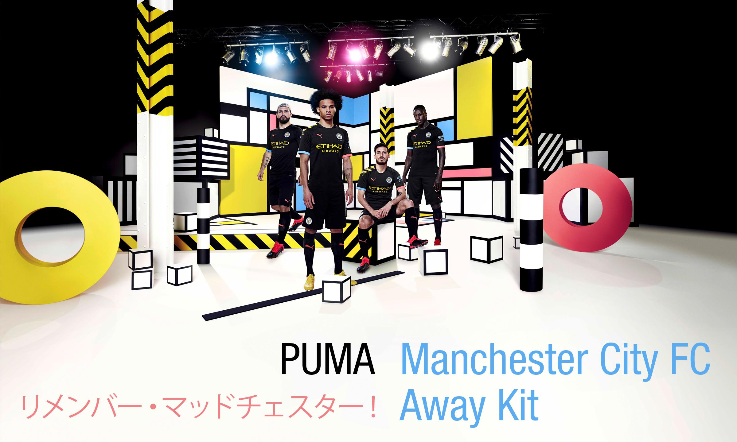 """""""マッドチェスター""""を表現したアウェイキットが登場! PUMA -Manchester City FC Uniform-"""