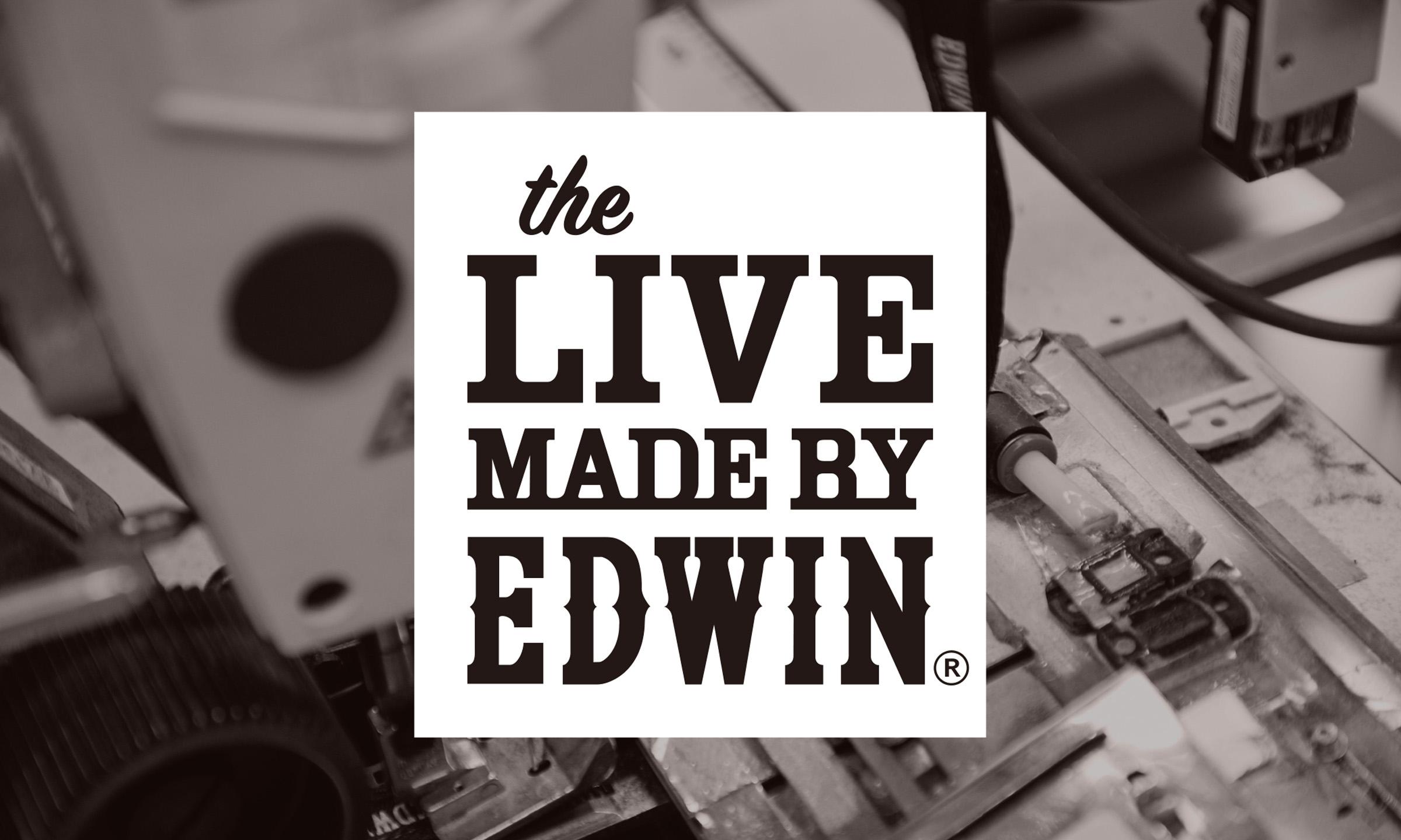 ジャパンデニムの最高峰が3DAYSのイベントを開催!「The LIVE -MADE BY EDWIN-」