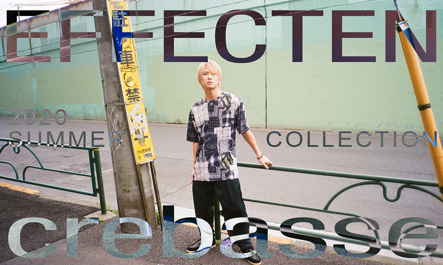 EFFECTEN -2020 SUMMER COLLECTION-