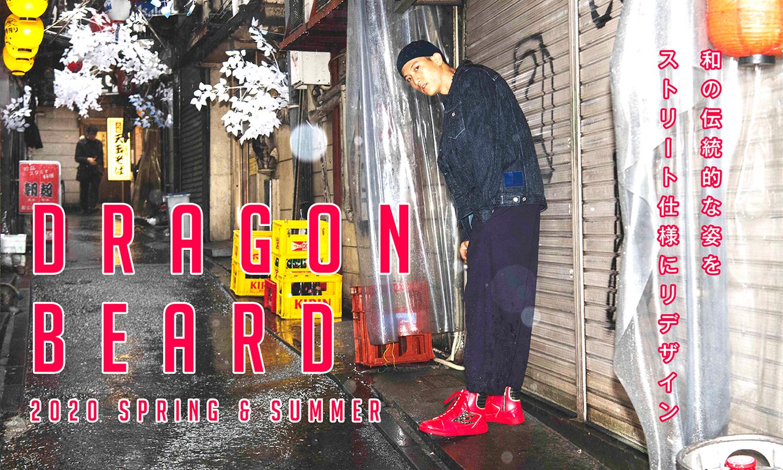 日本発にこだわるスニーカーブランド最新作! DRAGON BEARD -SNEAKER-