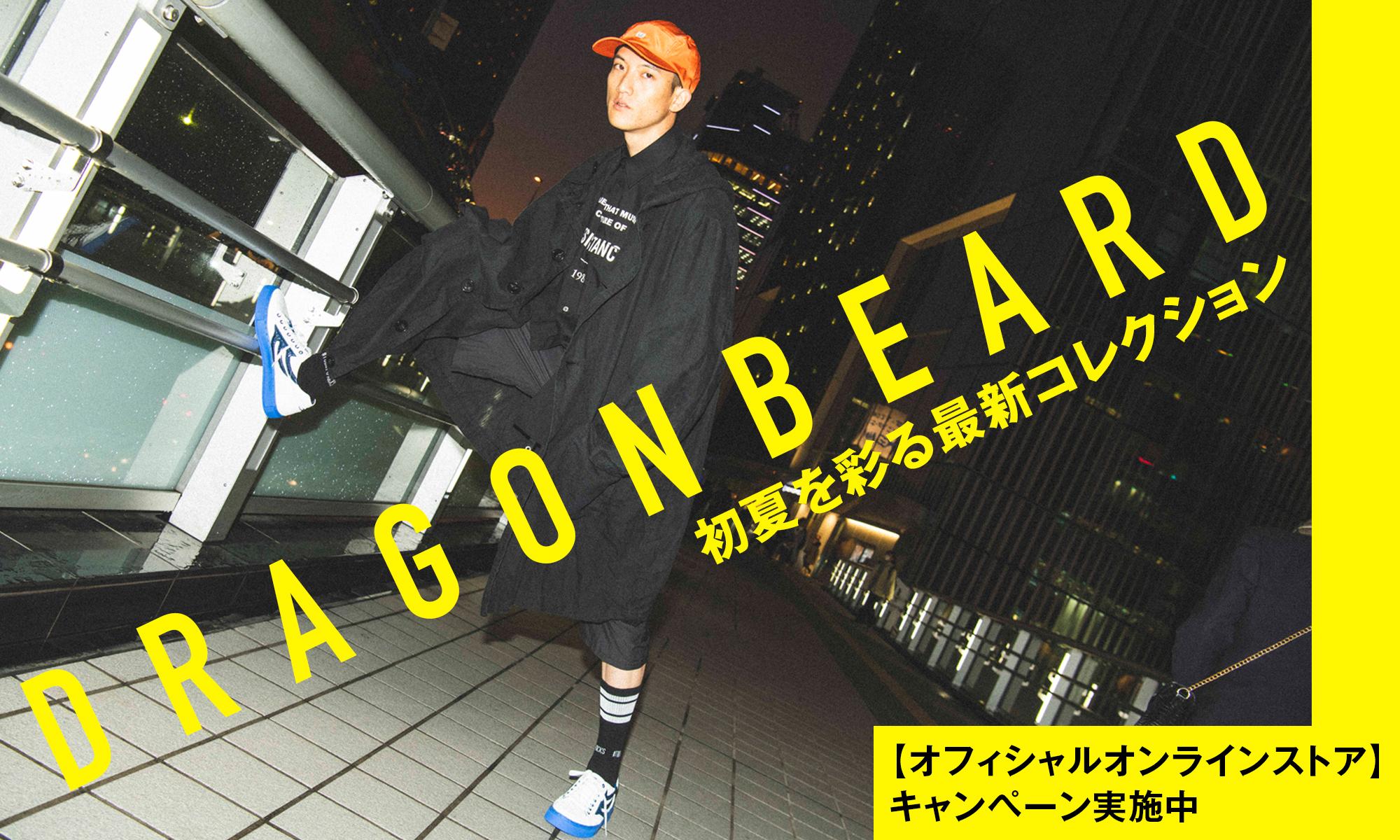 【オンラインストア限定キャンペーン&セール実施】日本発信を続けるスニーカーブランドの最新モデルが登場! DRAGON BEARD -SNEAKER-