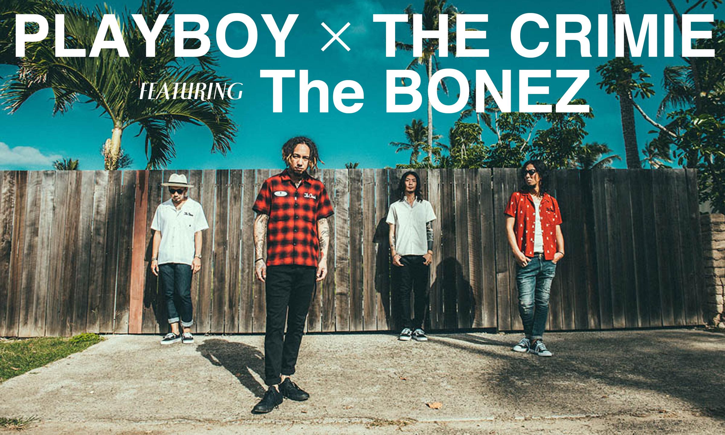 ロックバンド「The BONEZ」をモデルに起用! -PLAYBOY × THE CRIMIE SPECIAL COLLABORATION