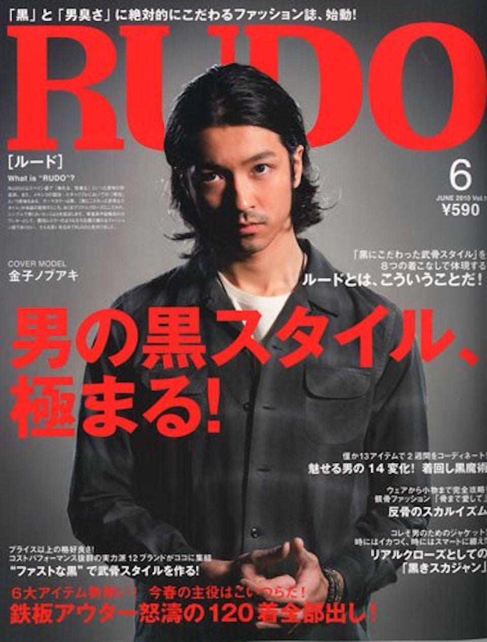 2010.6月号 vol.01