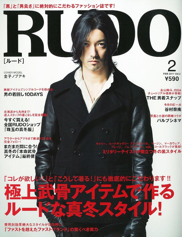 2011.2月号 vol.04