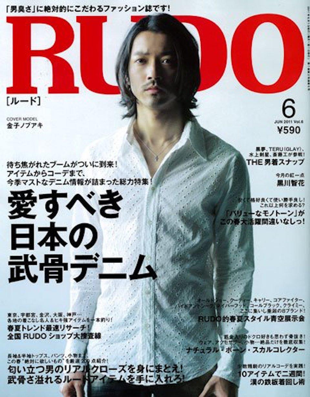 2011.6月号 vol.06