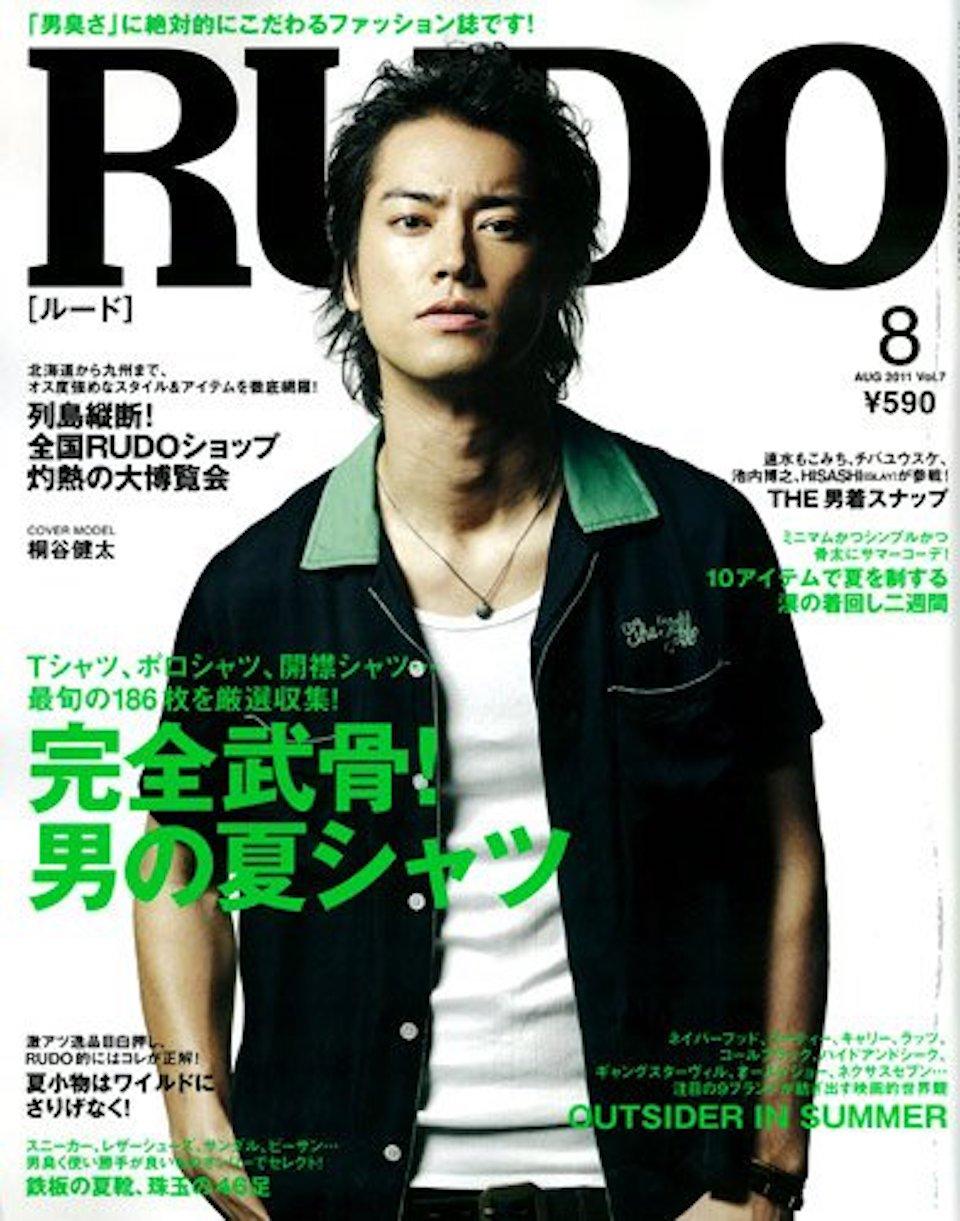 2011.8月号 vol.07