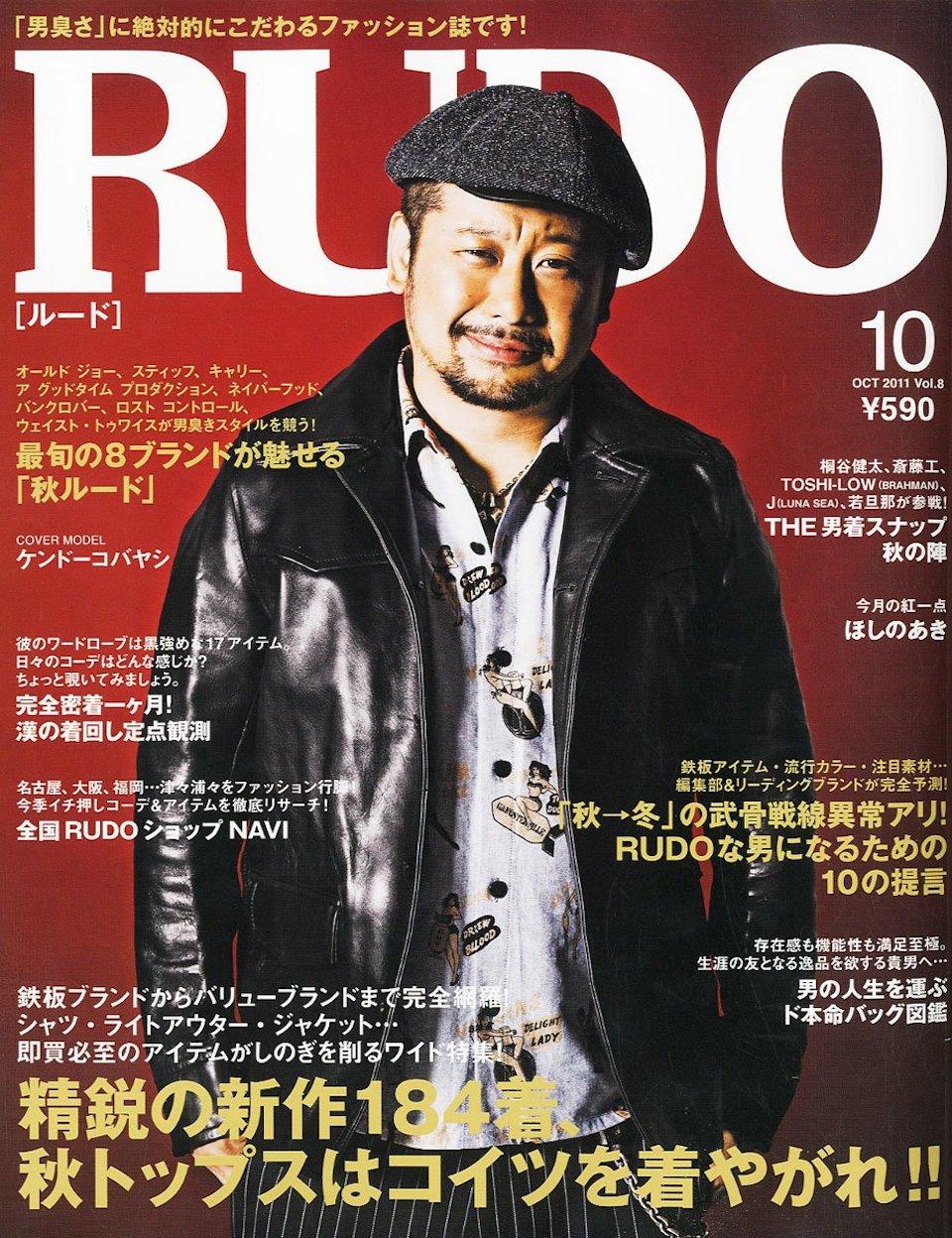 2011.10月号 vol.08