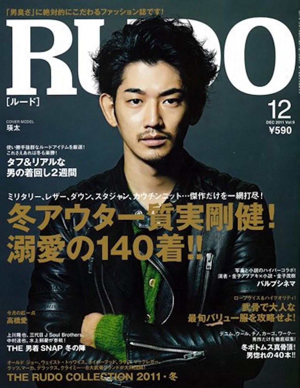 2011.12月号 vol.09
