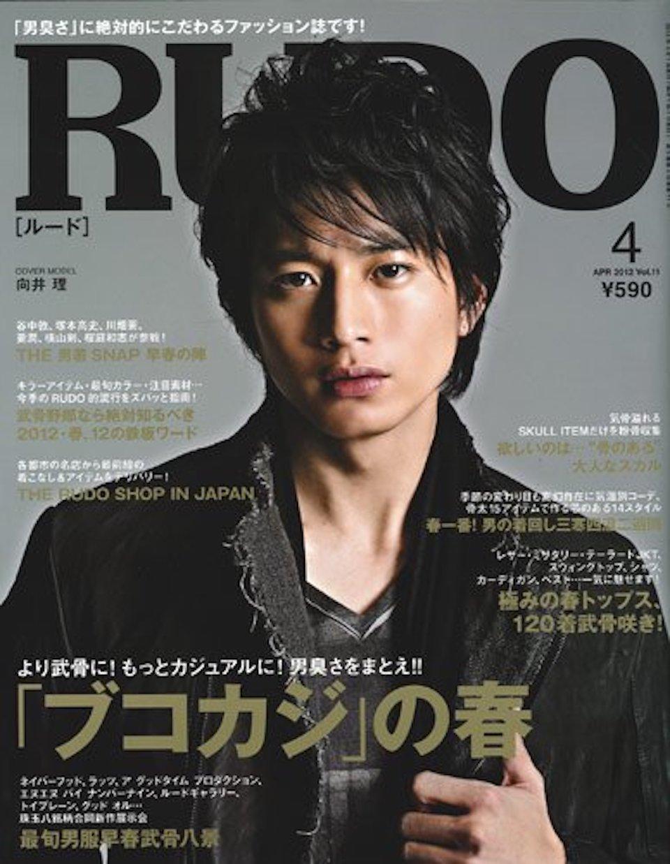 2012.4月号 vol.11