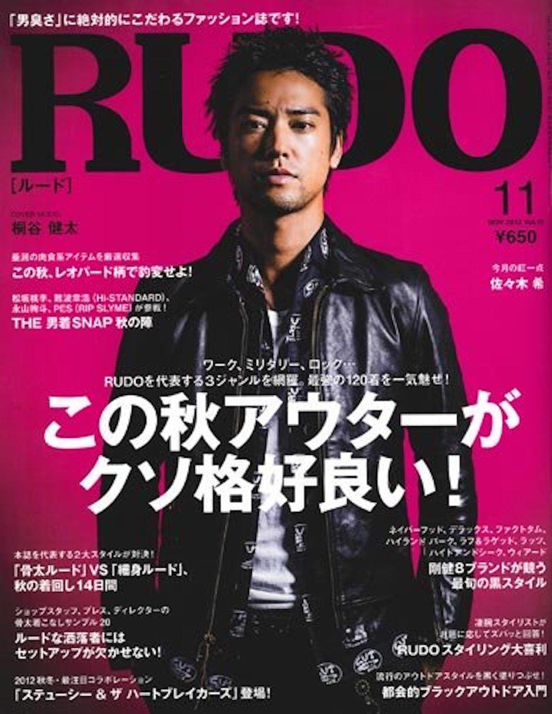 2012.11月号 vol.15