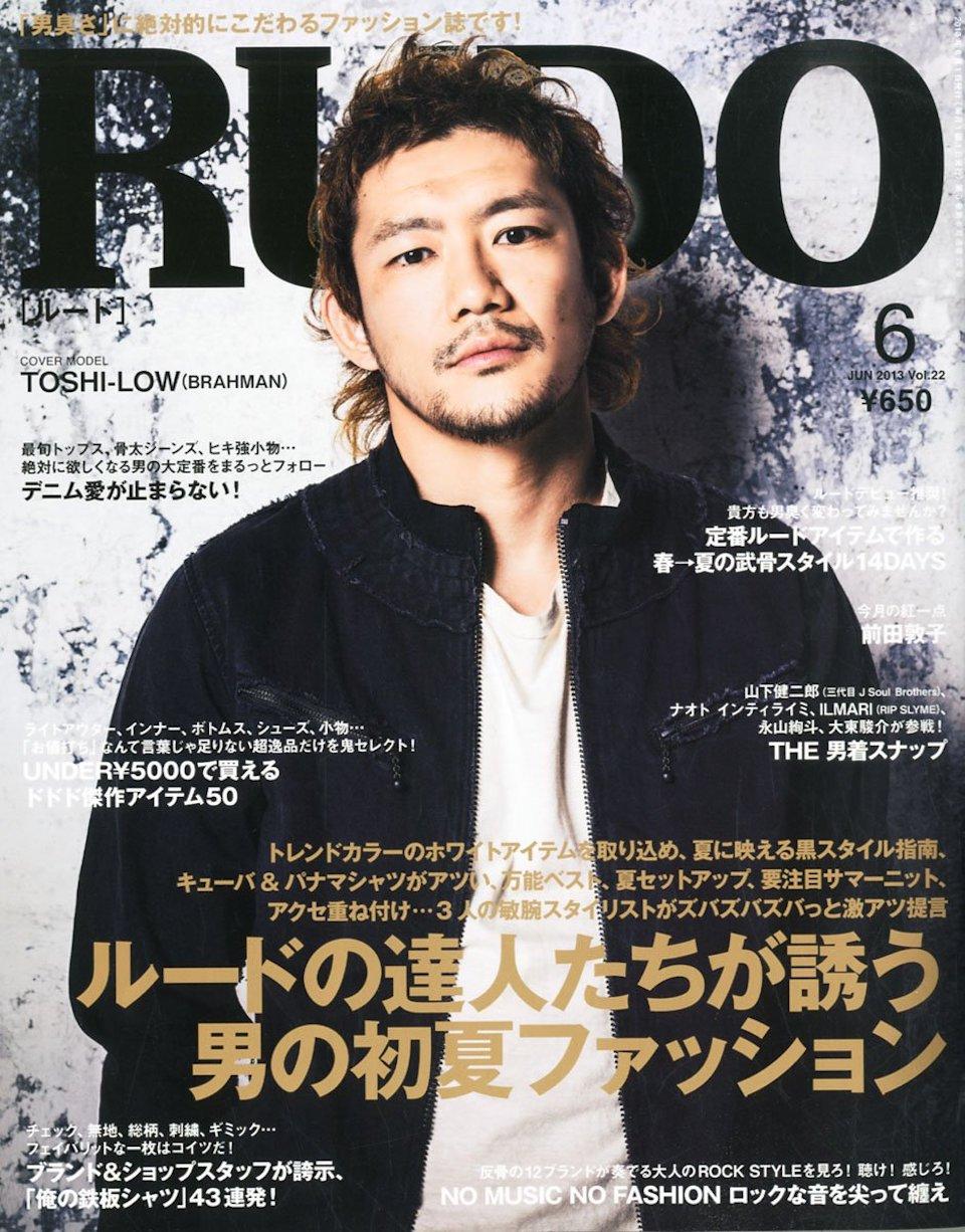 2013.6月号 vol.22