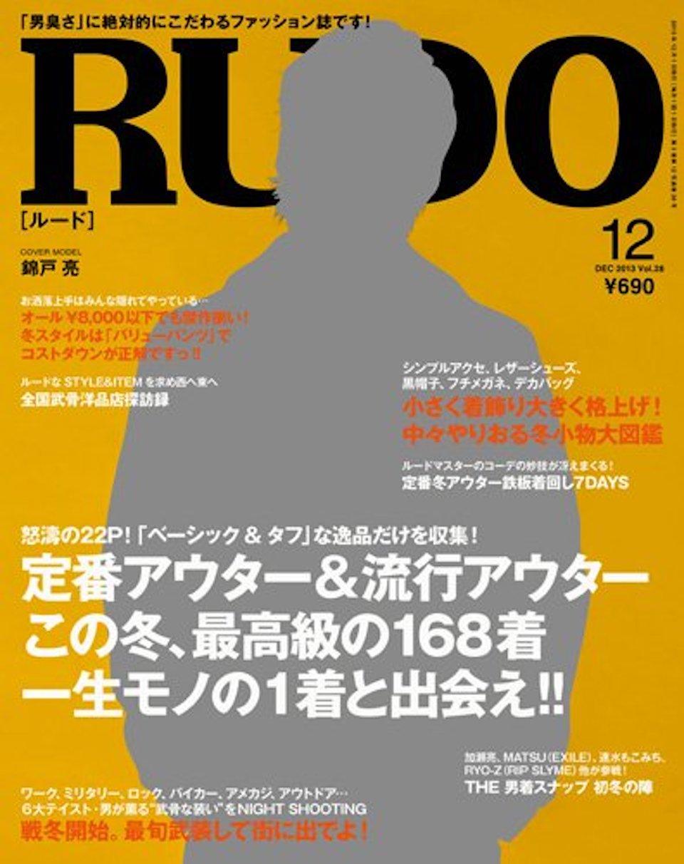 2013.12月号 vol.28