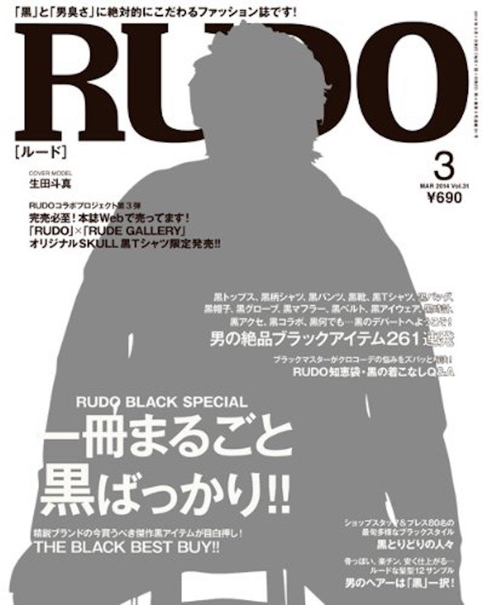 2014.3月号 vol.31