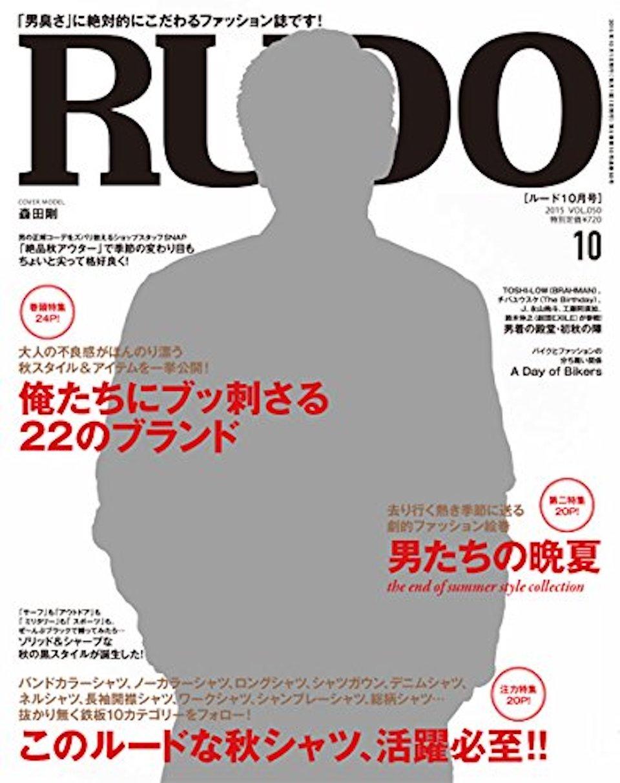 2015.10月号 vol.50