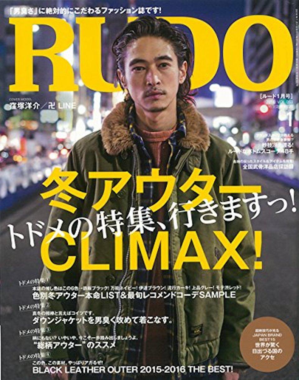 2016.1月号 vol.53